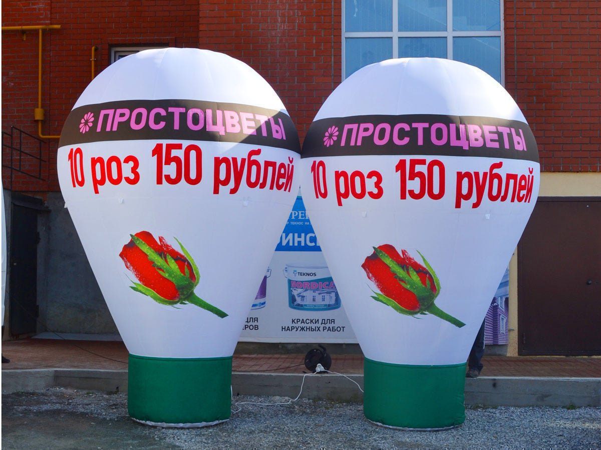 "Beautiful advertising balloons for the shop ""Shlotsvety"" Moscow"