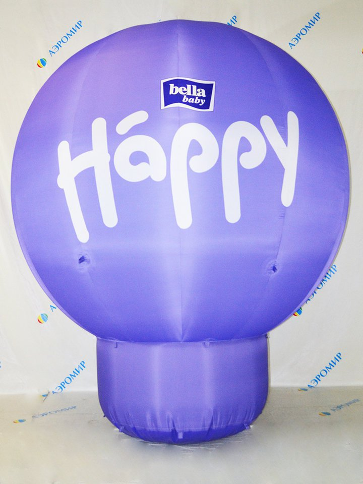 Advertising Ball Happy