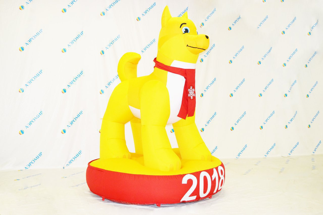 Inflatable Dog Year Symbol