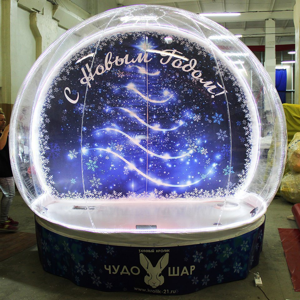 Magic wonder ball for the New Year